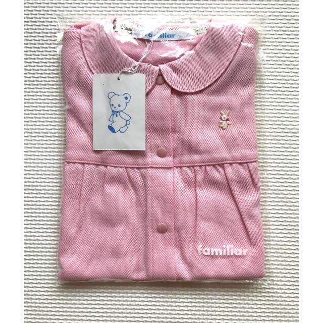 familiar(ファミリア)のファミリアロンパース80 キッズ/ベビー/マタニティのベビー服(~85cm)(ロンパース)の商品写真