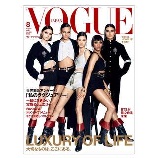 ボウダンショウネンダン(防弾少年団(BTS))のVOGUE 8月号 bts(ファッション)
