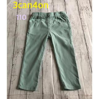 サンカンシオン(3can4on)の3can4onサンカンシオン スキニーパンツ(パンツ/スパッツ)