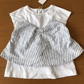 GU - GU GIRLS サッカーストライプ ビスチェTシャツ 130