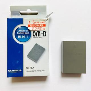 オリンパス(OLYMPUS)の【中古】OLYMPUS リチウムイオンバッテリー BLN-1(バッテリー/充電器)