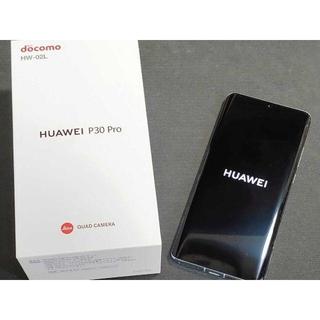 エヌティティドコモ(NTTdocomo)の HUAWEI P30 Pro SIMフリー済 docomo HW-02L 青 (携帯電話本体)