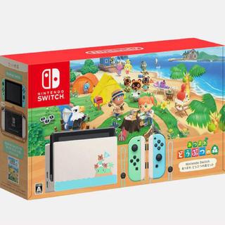 ニンテンドースイッチ(Nintendo Switch)のNintendo Switch 本体 同梱版  あつまれどうぶつの森 セット(家庭用ゲームソフト)