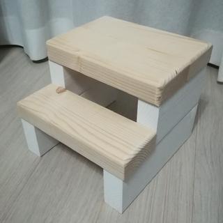 木製 ナチュラル 踏み台