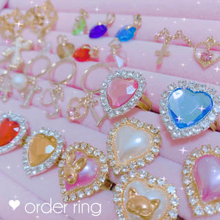 ♥ order ring(リング)