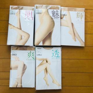 ATSUGI アツギ ストッキング L.L〜LL 各色