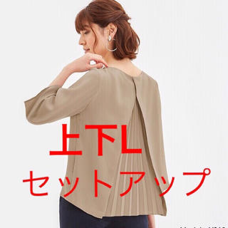 GU - 送料込 ジーユー ☆ 新品 バックプリーツ トップス テーパードパンツ セット