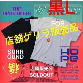 ゲリラ販売 the apartment 原宿 店舗限定T  (Tシャツ/カットソー(半袖/袖なし))