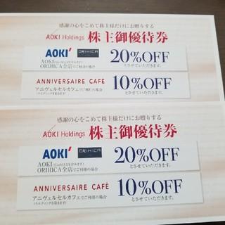 オリヒカ(ORIHICA)のAOKI アオキ ORIHICA 株主優待(ショッピング)