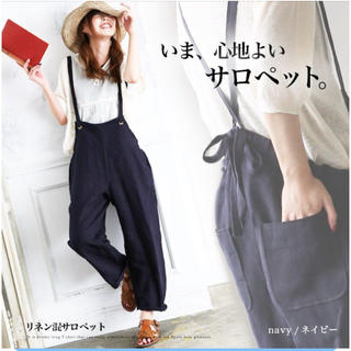 soulberry♡オールインワン サロペット(サロペット/オーバーオール)
