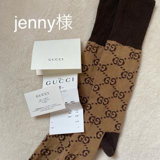 グッチ(Gucci)のGUCCI ソックス(ソックス)