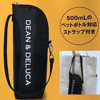 ディーンアンドデルーカ(DEAN & DELUCA)の【新品】GLOW 8月号 ディーン&デルーカ  保冷ボトルケースのみ(その他)
