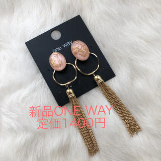 ワンウェイ(one*way)の新品❤️未使用 ONE WAY  ピアス 定価1400円(ピアス)