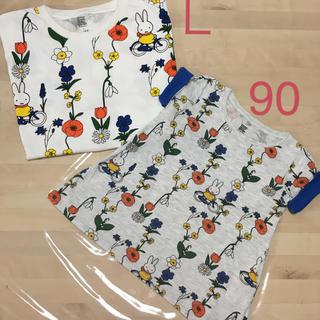 Design Tshirts Store graniph - graniph ミッフィー親子おそろい 90