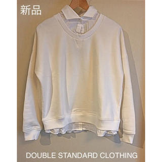 DOUBLE STANDARD CLOTHING - 新品タグ付 デザイントレーナー
