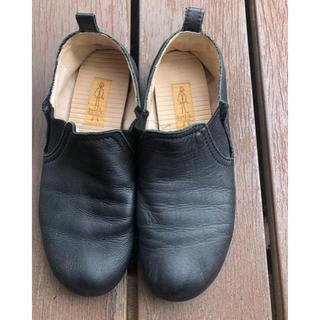 アシナガオジサン(あしながおじさん)のあしながおじさん 24センチ黒(ローファー/革靴)