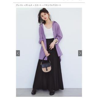 グレイル(GRL)のマキシフレアスカート Mサイズ(ロングスカート)