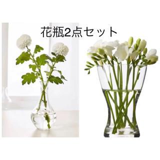イケア(IKEA)の花瓶 新品未使用 イケア ガラス 北欧 アンティーク おしゃれ フラワーベース(花瓶)