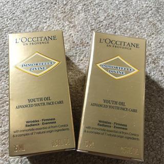 ロクシタン(L'OCCITANE)のロクシタン  IMディヴァイン インテンシヴオイル(美容液)