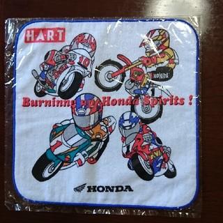 ホンダ(ホンダ)のバイク タオル ホンダ HART  HONDA ハンドタオル(その他)