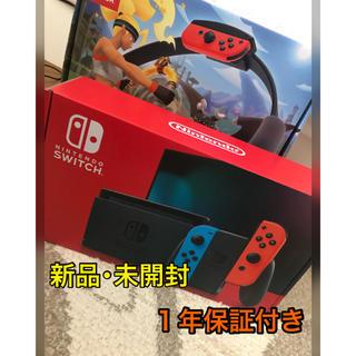 ニンテンドースイッチ(Nintendo Switch)の【新品未開封 】任天堂スイッチ  本体  ネオン・リングフィットアドベンチャー(家庭用ゲーム機本体)