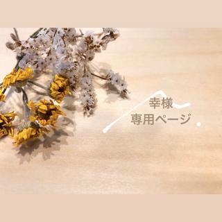 シマムラ(しまむら)の✴︎テラコッタ 抜襟ブラウソー✴︎(シャツ/ブラウス(半袖/袖なし))