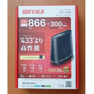 Buffalo - BUFFALO WCR-1166DS WiFi 無線LAN ルーター
