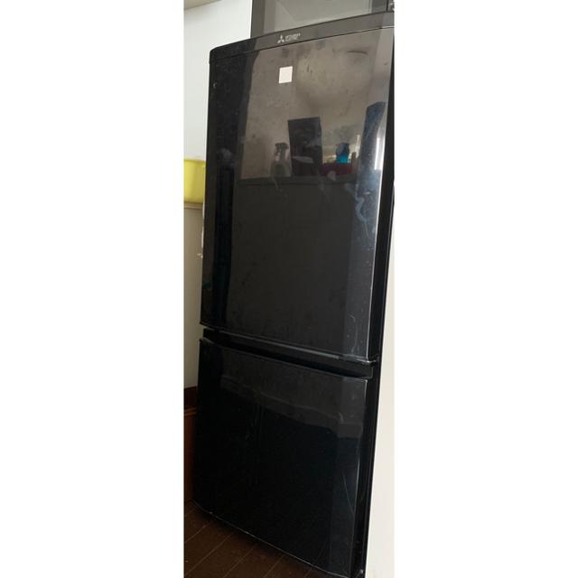 三菱(ミツビシ)の冷蔵庫 MITSUBISHI スマホ/家電/カメラの生活家電(冷蔵庫)の商品写真