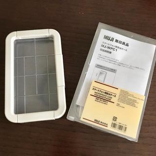 ムジルシリョウヒン(MUJI (無印良品))の無印良品 防水スマホカバー 新品未使用(モバイルケース/カバー)