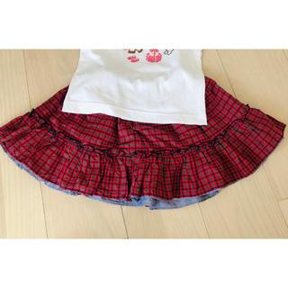ファミリア 100cm familiar リバーシブル スカート