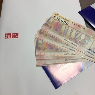 ユニクロ(UNIQLO)のユニクロ 感謝祭 特賞 ハワイ限定ANA旅行券10万円分(ショッピング)