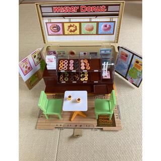 タカラトミー(Takara Tomy)のリカちゃん ミスタードーナツ(知育玩具)
