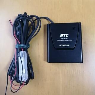 ミツビシ(三菱)のETC車載器 MITSUBISHI(ETC)