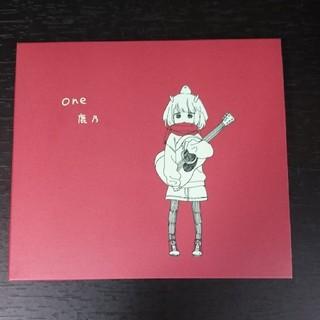 鹿野 one(その他)