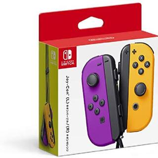 ニンテンドースイッチ(Nintendo Switch)の箱のみ ニンテンドースイッチ Joy-Con オレンジ パープル(その他)