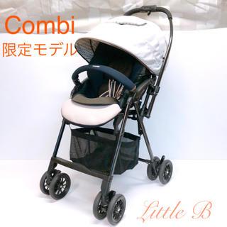 combi - コンビ*限定モデル*メチャカルハイシート*超軽量A型ベビーカー