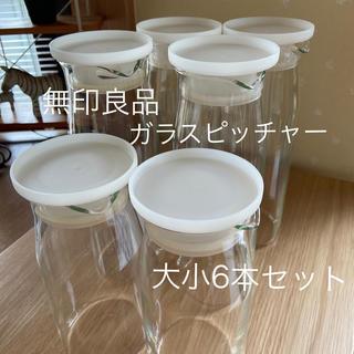 ムジルシリョウヒン(MUJI (無印良品))の無印良品 ガラスピッチャー  大小セット(容器)