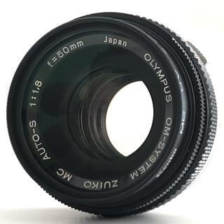 オリンパス(OLYMPUS)の【値下げしました】オリンパス ZUIKO MC AUTO-S 50mm F1.8(レンズ(単焦点))