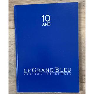 映画「グラン・ブルー/オリジナル・バージョン」パンフレット(印刷物)