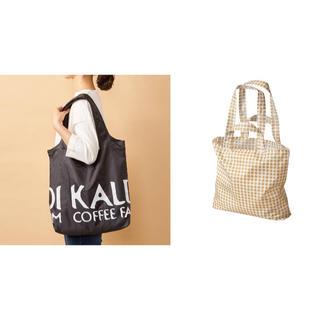 カルディ(KALDI)のKALDI   IKEA   エコバッグ 2点セット(エコバッグ)