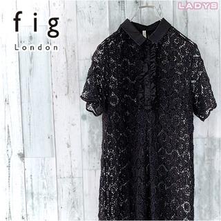 fig London - fig London フリル 総 レース 半袖 ワンピース M ロングワンピース