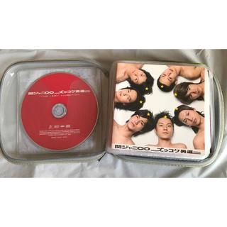 カンジャニエイト(関ジャニ∞)の関ジャニ∞ ズッコケ男道 CD 歌詞カード付き(ポップス/ロック(邦楽))