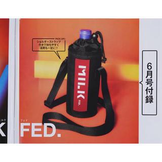 ミルクフェド(MILKFED.)のsmart 6月号 ペットボトルカバー(日用品/生活雑貨)