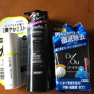 ユニリーバ(Unilever)のAXE(アックス) ブラック リセット トリートメント 男性用 ポンプ(350g(トリートメント)