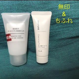 ムジルシリョウヒン(MUJI (無印良品))の美容液、洗顔フォームセット(美容液)