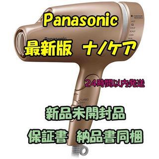 Panasonic - Panasonic ヘアードライヤー ナノケア  EH-CNA0B-PN ピンク