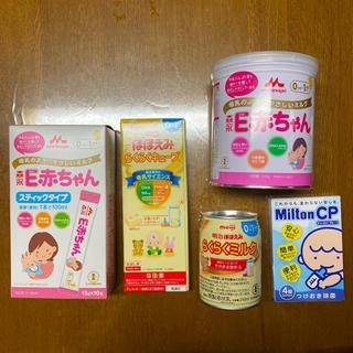 森永乳業 - 粉ミルク (森永 E赤ちゃん、明治 ほほえみ)セット