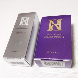 ミシャ(MISSHA)の【新品未使用未開封】ミシャ/美容液セット(美容液)