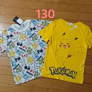 ポケモン(ポケモン)の新品☆ポケモン 2枚 130cm  Tシャツ 半袖 トップス H&M(Tシャツ/カットソー)