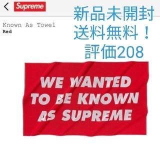 シュプリーム(Supreme)の送料無料 Supreme Known As Towel 新品未開封 Red 赤(タオル/バス用品)